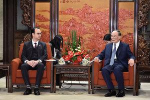 王岐山任中共國家副主席後 首次會見外賓