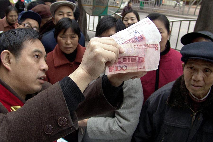 有消息稱,中共開始收繳第四版人民幣,也就是1980年推出版本的人民幣。(STR/AFP/Getty Images)