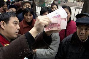 中共回收第四版人民幣 石濤解析背後深意
