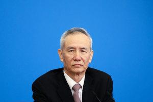 劉鶴家世細節曝光 父親文革時被迫害慘死