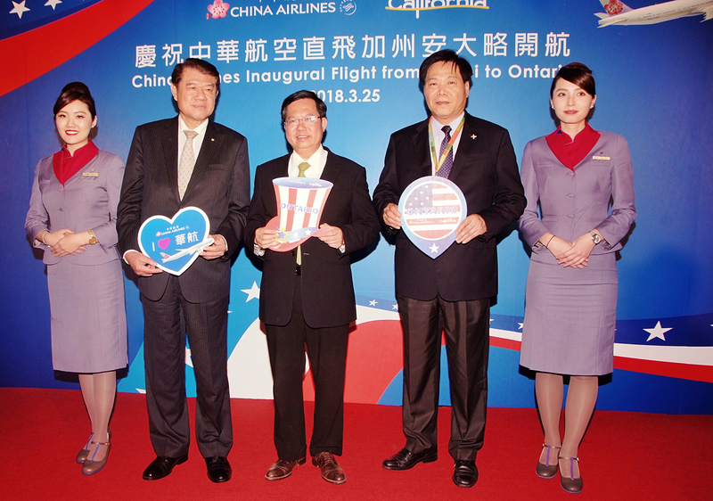 中華航空開闢台北到美國加州安大略新航線,3月25日起正式營運,華航董事長何煖軒(左二)、桃園市長鄭文燦(中)出席開航記者會同慶。(中央社)