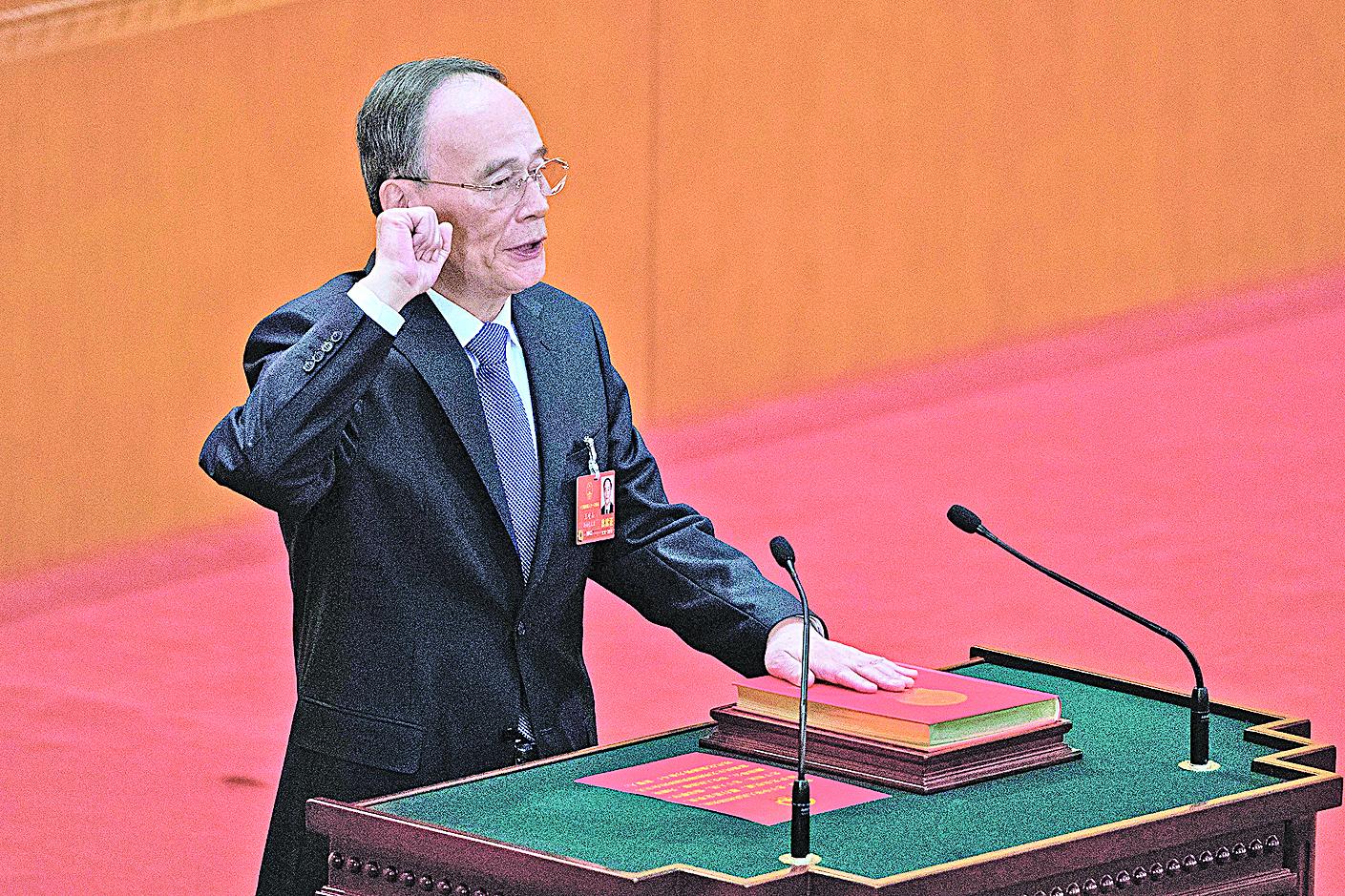 王岐山就任中共國家副主席,標誌著未來5年,習近平當局仍將延續「習王體制」的模式執政。 (AFP/Getty Images)