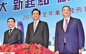 許家印現身香港 恒大今年土地支出減一半
