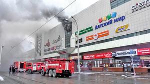 俄國商場大火至少64死數十人傷