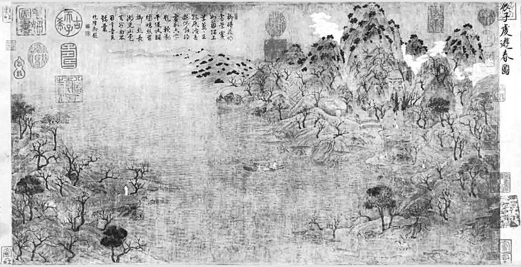 隋代著名畫家展子虔的《遊春圖》。(維基百科)