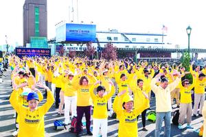 慶法輪大法日 53國近萬人匯聚紐約