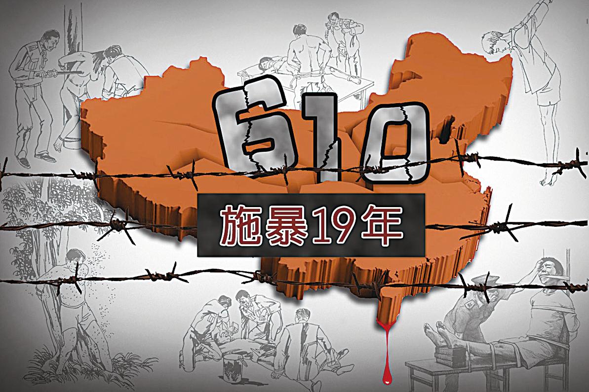 自1999年7月江澤民發動對法輪功的這場迫害以來,公檢法司等「執法」人員其性質已黑社會化。(大紀元合成圖)