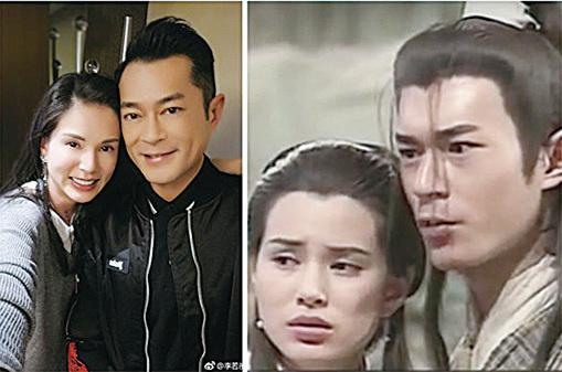 李若彤古天樂(右),1995年合拍的武俠劇《神鵰俠侶》劇照。(李若彤微博)