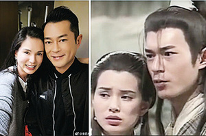 姑姑與過兒合影 李若彤與古天樂23年邂逅2次