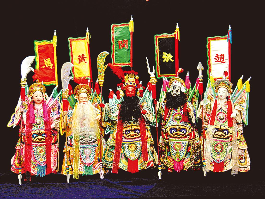 《三國演義》蜀漢將領關羽、張飛、馬超、黃忠和趙雲(新興閣掌中劇團提供)