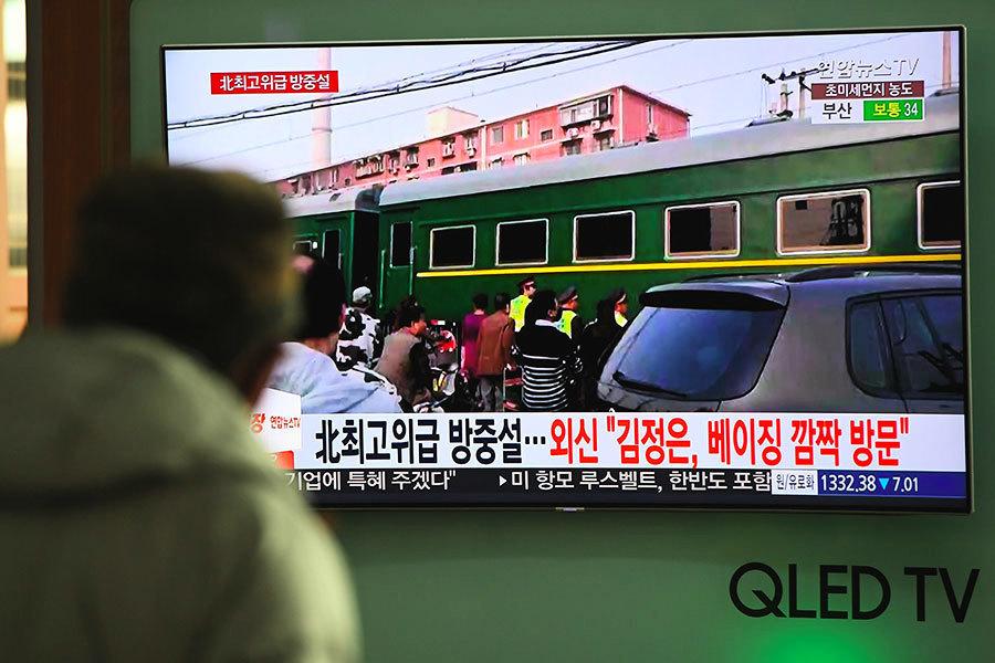 金正恩專列返朝 中朝邊境警戒內幕曝光