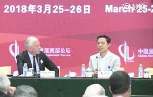 稱中國人願意用隱私換效率 李彥宏被砲轟