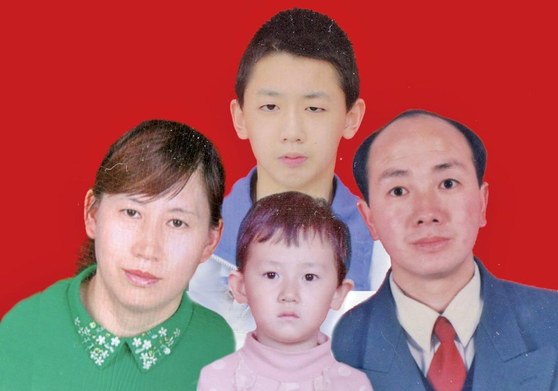 邵生瑞一家人未被迫害前的照片。(明慧網)
