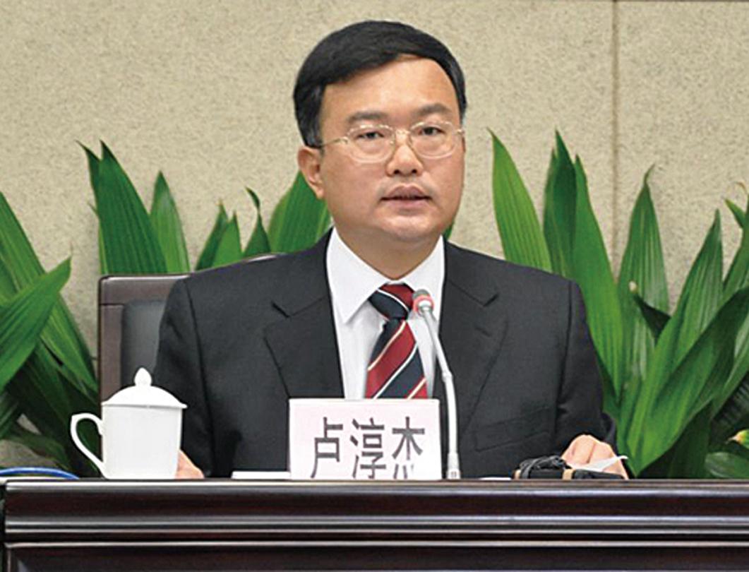 3月26日,中共廣東潮州市前市委副書記、市長盧淳傑因受賄罪一審被判刑12年。盧淳傑是近年來落馬的第三個潮州市長。(網絡圖片)