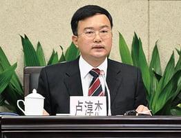 廣東潮州市市長被查落馬