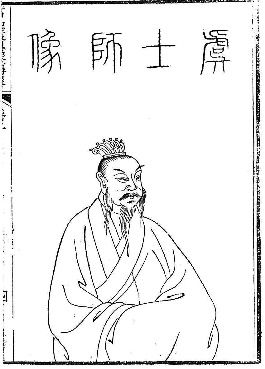 皋陶(公共領域)