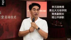 【新聞看點】拒做犬儒 北大教授文章網絡熱捧