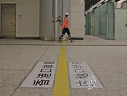 中共全國人大常委會以決定方式,為高鐵西九站「一地兩檢」一錘定音,令香港的地圖重劃。(Getty Images)