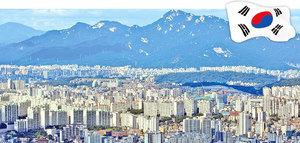 首爾全租價格跌幅創近五年最高紀錄