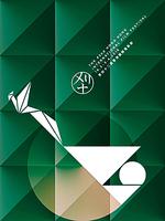 【活動速遞】香港國際電影節系列(六)電影節競賽單元「火鳥大獎」