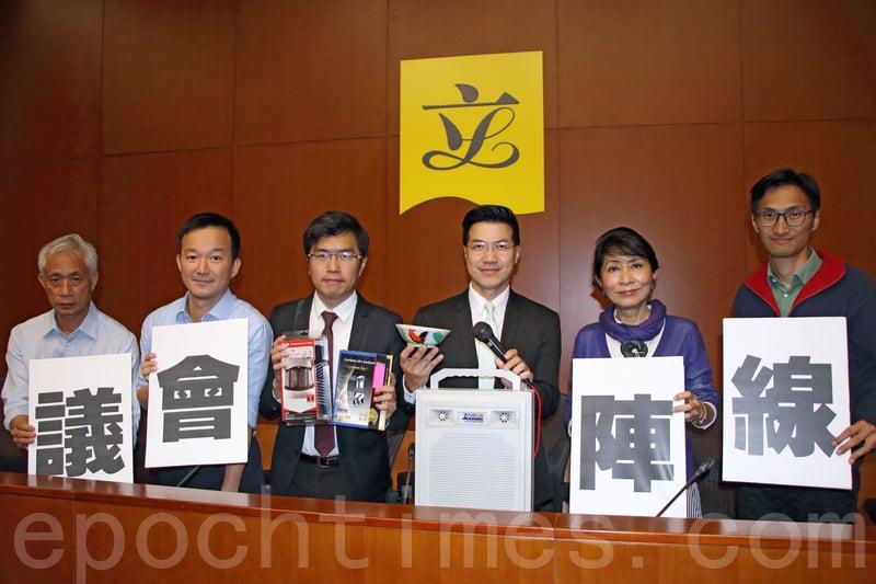 區諾軒及范國威昨日加入議會陣線,議會陣線的成員增至6人,與專業議政並列民主派內的「第二大板塊」。(蔡雯文/大紀元)