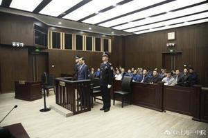 【新聞看點】吳小暉被控騙652億 安邦黑幕重重
