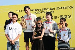 香港首辦國際發呆比賽 中大心理系研究生奪冠