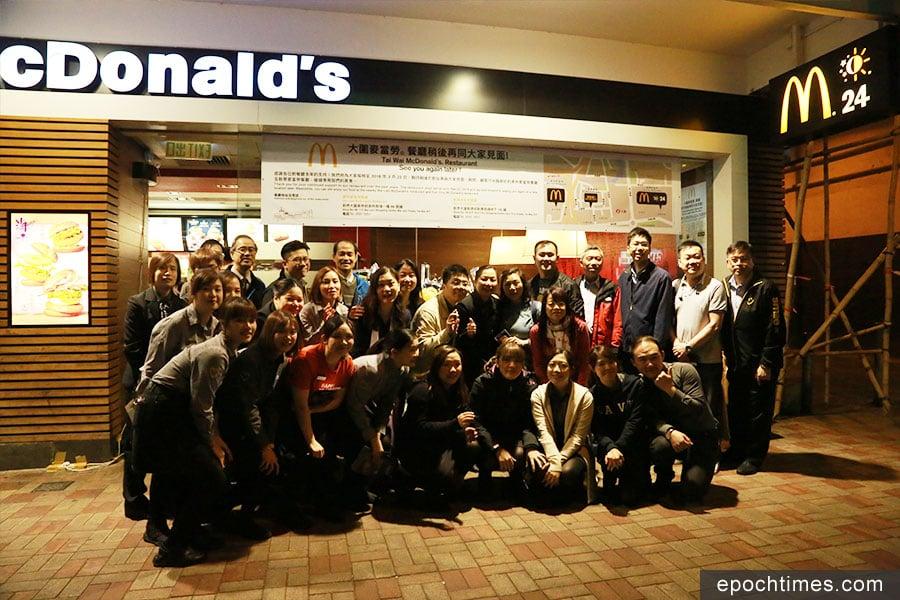 大圍區第一間分店、位於大圍道的麥當勞餐廳,在開業逾24載後,在3月22日最後一天營業。(陳仲明/大紀元)