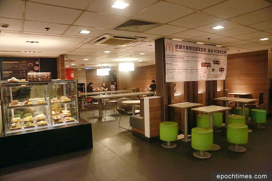 本港現存歷史最悠久、九龍區首間麥當勞餐廳,即將於今日(4月1日)晚上10時結束營業。(陳仲明/大紀元)