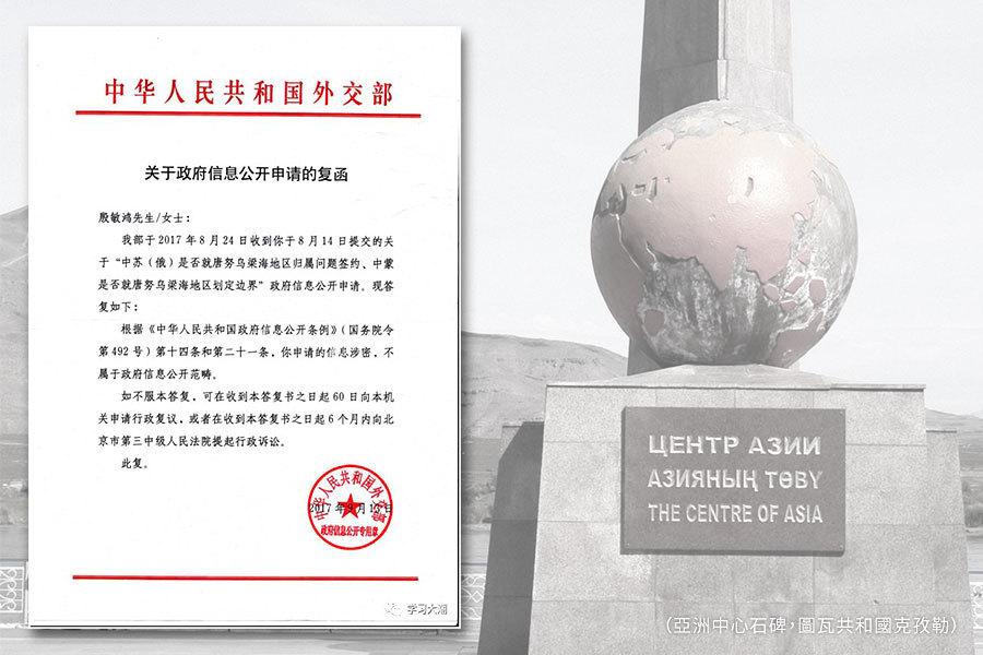 外交部拒答領土問題遭訴 江澤民賣國被熱議