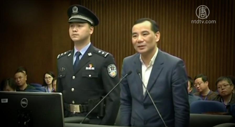 安邦集團前董事長吳小暉,因集資詐騙、職務侵佔罪,在5月10日被上海市一中院宣佈,判處18年有期徒刑,並沒收財產105億元人民幣。(視像擷圖)