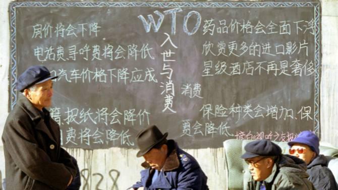 2001年中國加入世貿組織前後,中共在國內對民眾進行的「WTO」宣傳黑板。(Getty Images)