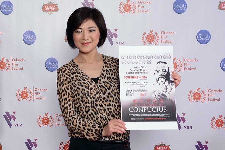 加拿大華裔導演秋旻花費三年時間,製作《假孔子之名》紀錄片。(導演秋旻提供)