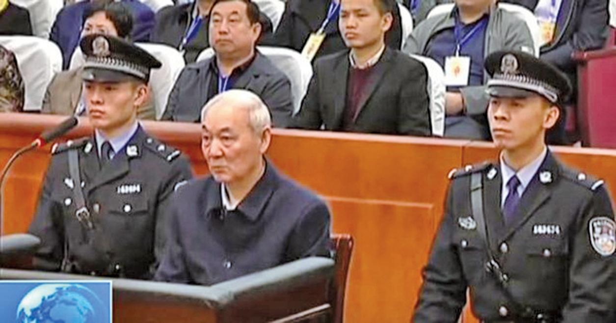 山西省呂梁市政府前副市長張中生被判處死刑。(視頻截圖)