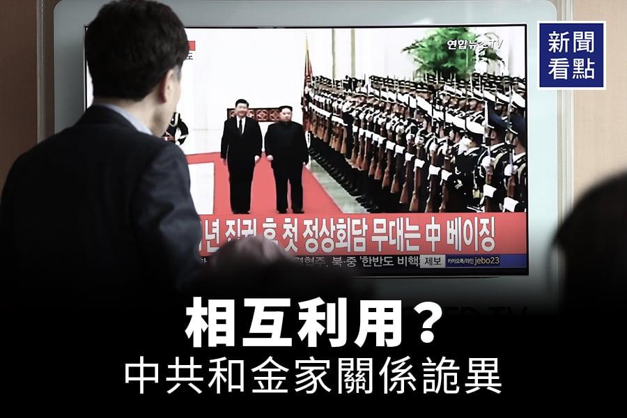 北韓領導人金正恩在三月份秘密進行了四天的對華訪問。(Chung Sung-Jun/Getty Images)