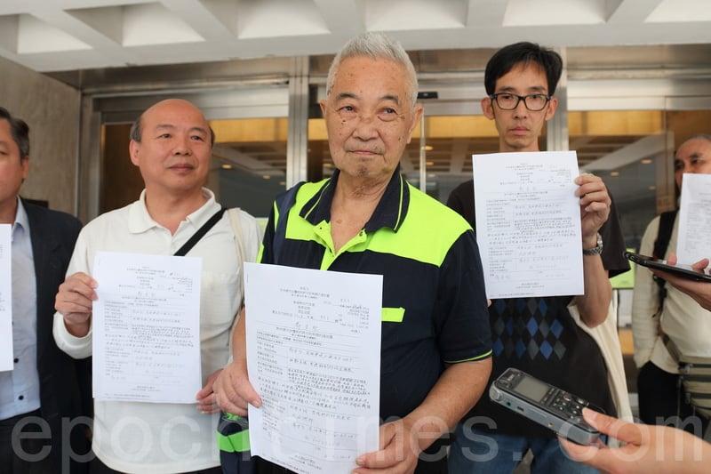 郭卓堅昨日入稟高院,指特首林鄭月娥發稿譴責戴耀廷違反《基本法》。(李逸/大紀元)