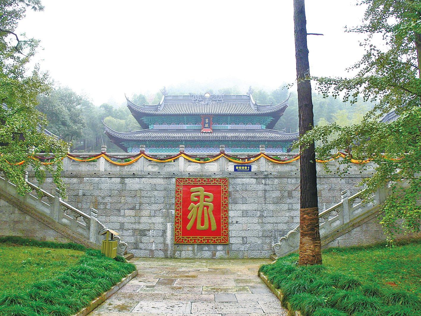 大禹陵之禹廟。 (Gisling/維基百科公共領域)