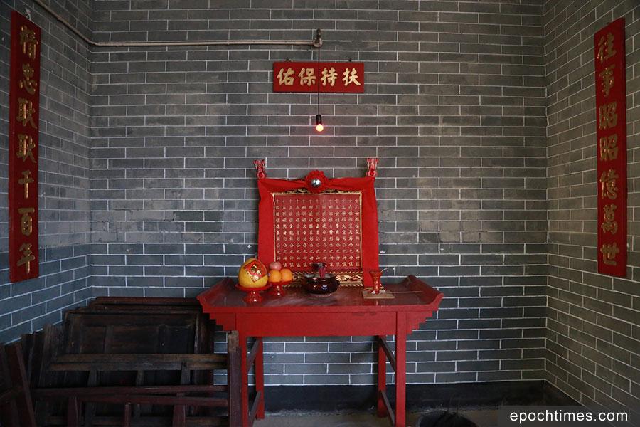 彭氏宗祠正廳左側供奉烈士神位,村民俗稱為「英雄帳」,用以紀念為村事而犧牲和有貢獻的族人。(陳仲明/大紀元)