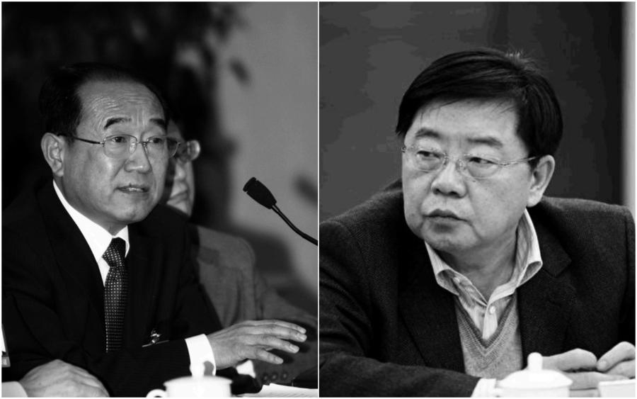 兩部級大老虎均收豪宅 又在秦城監獄見面