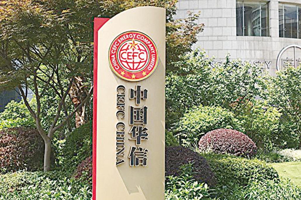 中國華信的母公司上海華信陷入多起訴訟當中。(大紀元資料室)