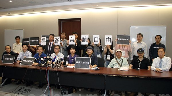 大約50個團體和個人,星期三發起聯署行動,對戴耀廷遭致中港當局連日來的文革式批鬥表示憤慨。(蔡雯文/大紀元)