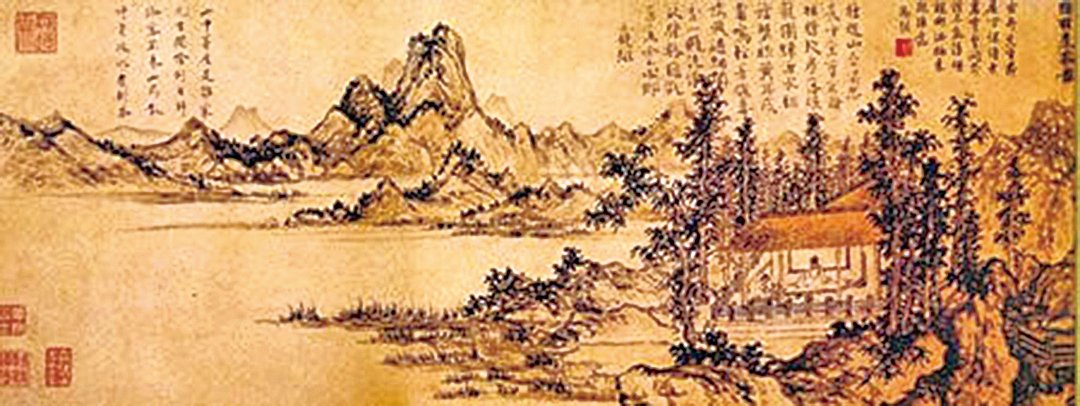 《陸羽烹茶圖》 局部(公有領域)