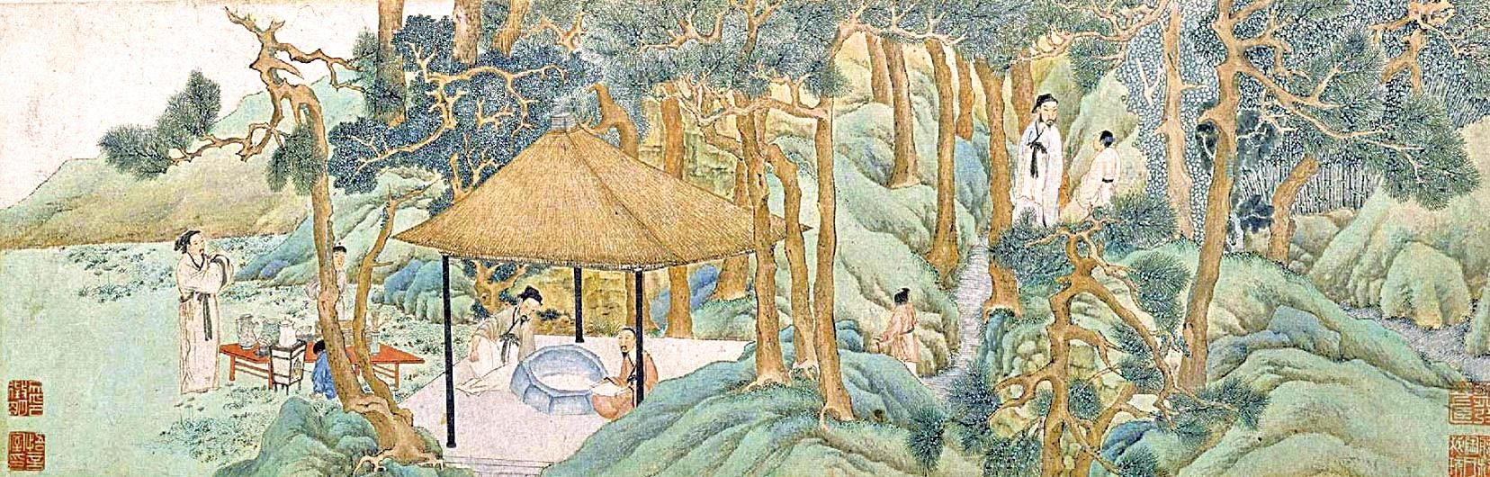明 文徵明《惠山茶會圖》(公有領域)