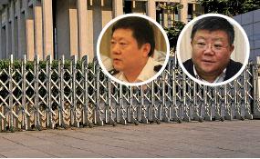 4月4日,消息通報,安徽省公安廳原副廳長趙強(左)及公安廳警察訓練總隊政委殷偉(右),正接受調查。(大紀元合成圖)
