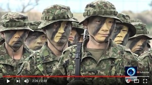 日本成立二戰後首支海軍陸戰隊