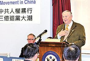 國際聲援退出中共精神運動