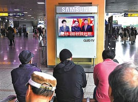 日媒:北韓稱願恢復六方會談