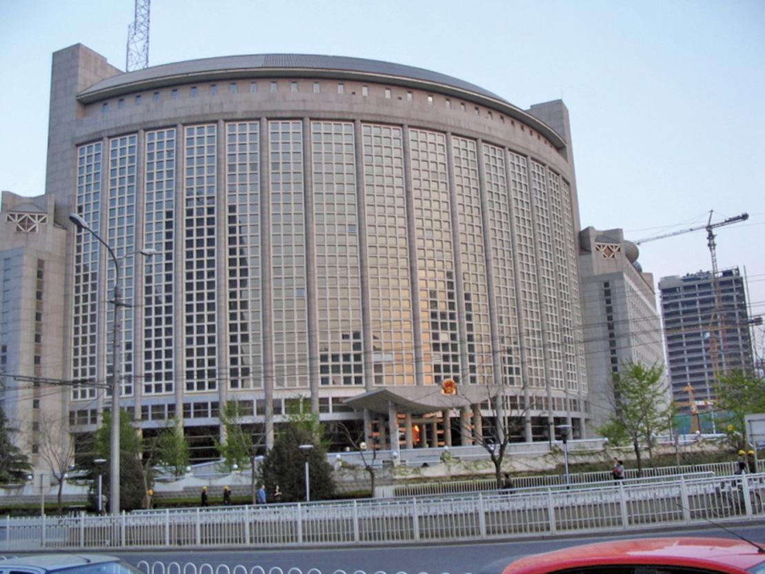 中華人民共和國外交部(網絡圖片)