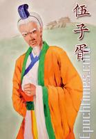 【穿梭古今·蘇州】白髮少年的經歷 (4)