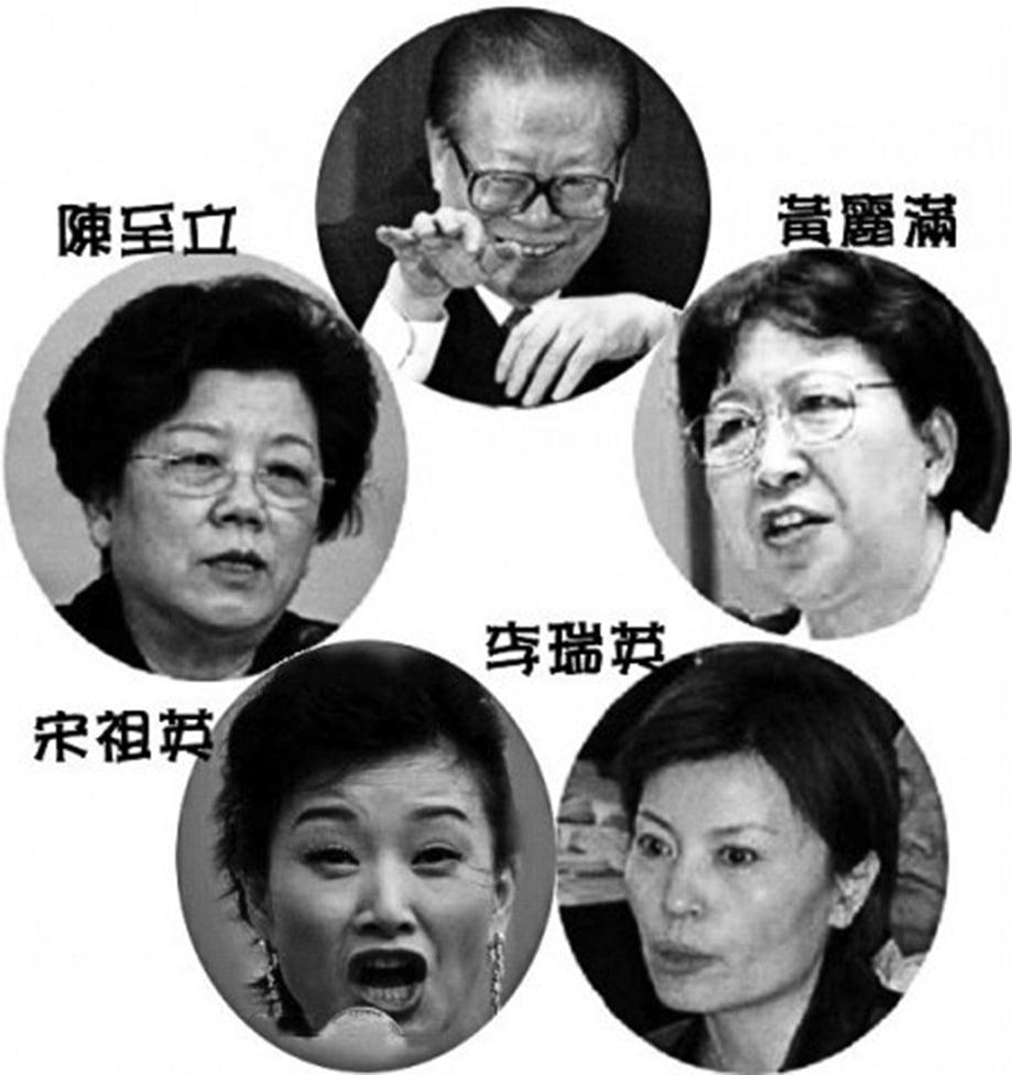 傳與江澤民有染的四個女人。(合成圖片)